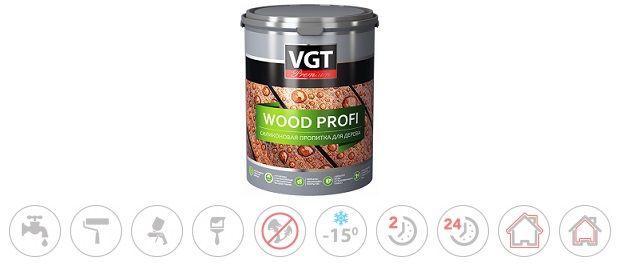 VGT. Идеальная пропитка для дерева - VGT WOOD PROFI.