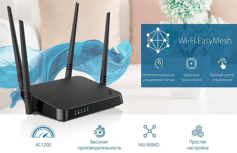 Маршрутизаторы AC1200 Wave 2 DIR-825/I и DIR-822/E с поддержкой Wi-Fi EasyMesh
