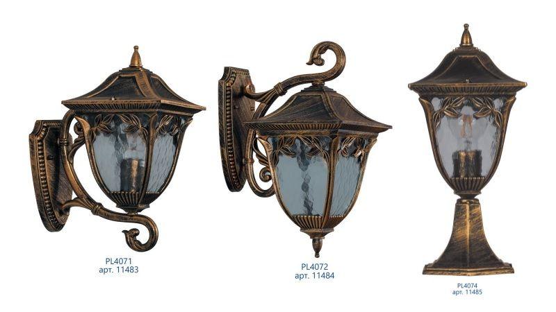 Серия садово-парковых светильников «Афина»