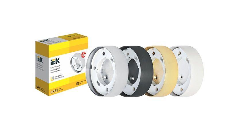 Накладные светильники для ламп GX53