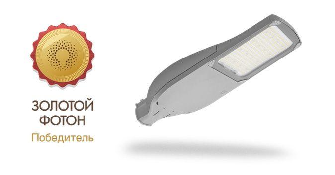 FREGAT LED G2 - лучший улично-дорожный консольный светильник