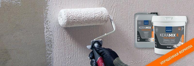 Гидроизоляция Kiilto Keramix A+X – гарантия надежной защиты вашего дома.