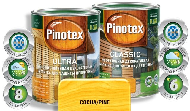Pinotex Classic, Pinotex Ultra - Новые цвета в линейке.