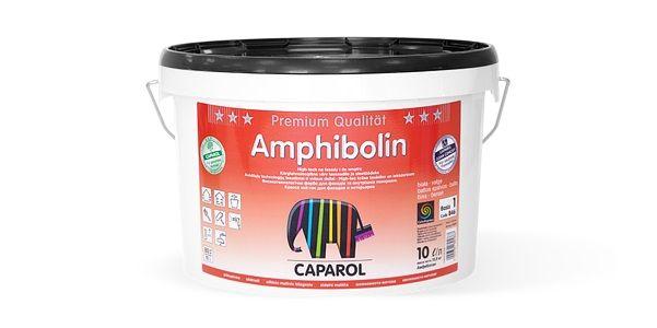 Amphibolin Caparol. Водоэмульсионная краск для фасадов.
