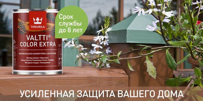 "Tikkurila - ""Valtti Color Extra"". Глазурь для наружных работ."