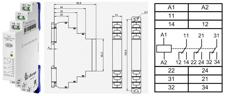 Реле промежуточное - Меандр МРП-3М с 3-мя перекидными группами.