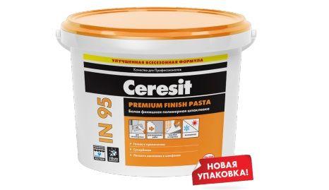 Шпаклёвка Ceresit IN 95: новое имя, неизменное качество!