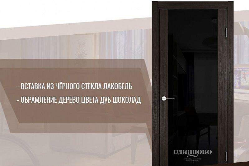 Верда - Дверь «Casaporte Сан-Ремо 01»