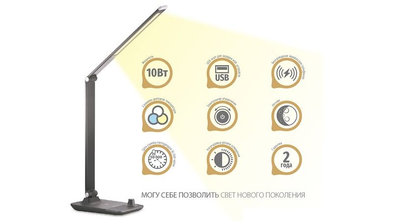 Светодиодный настольный светильник SUPRA SL-TL510.