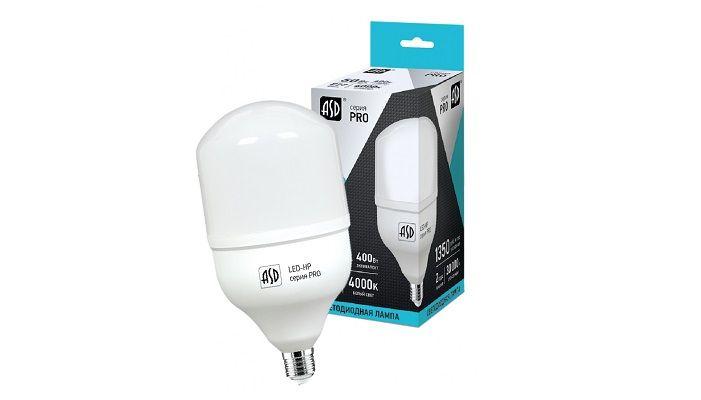 Профессиональная светодиодная лампа LED-HP-PRO 25Вт!
