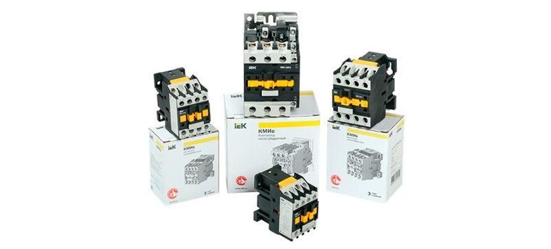 Новая серия контакторов КМИе IEK®: бюджетное решение для управления электродвигателями.