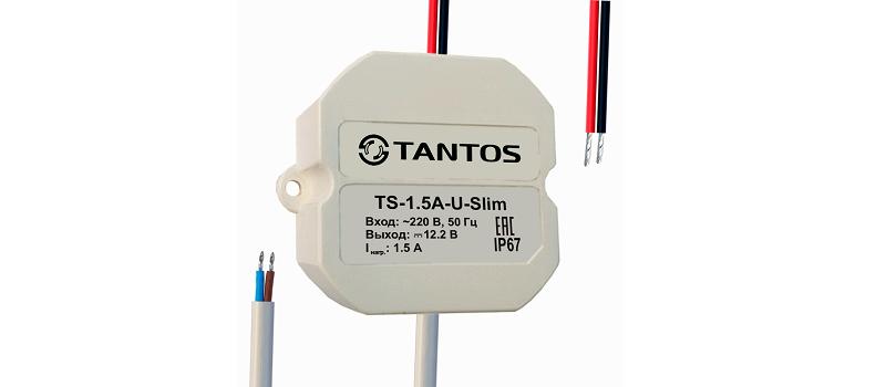 Миниатюрный блок питания - Tantos TS-1,5A-U-Slim.