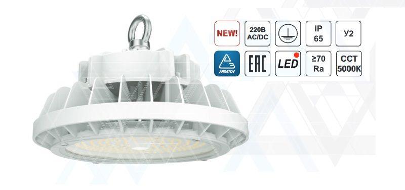 Промышленные светодиодные светильники Altair ДСП07.