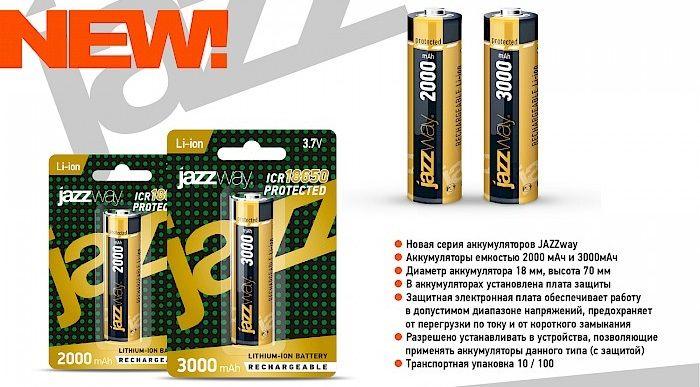 Литий-ионные аккумуляторы Jazzway 18650.
