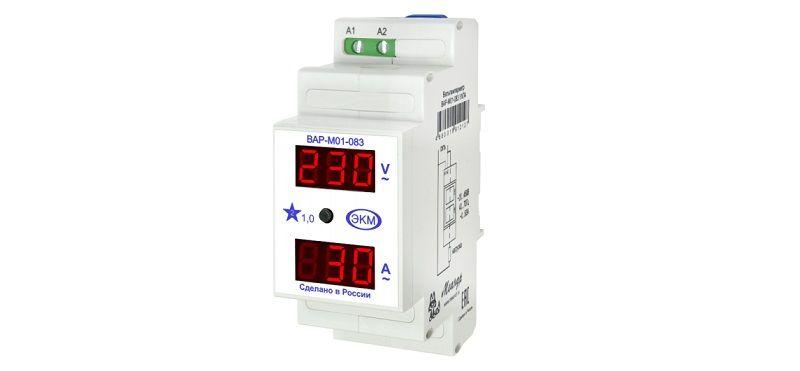 Амперметр/Вольтметр на DIN рейку ВАР-М01-083 АС20-450В.
