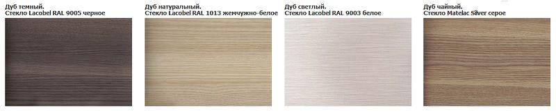 Двери фабрики КРАСНОДЕРЕВЩИК - текстуры натурального дерева.