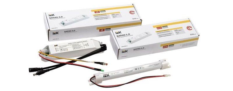 Блок аварийного питания IEK БАП 40 с выходным напряжением 20-70 вольт.