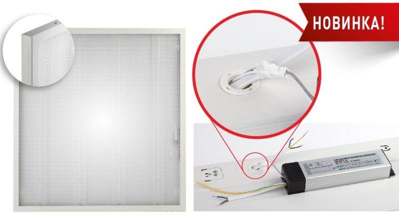 Современный LED-светильник с блоком аварийного питания. ЭРА - SPO 6.